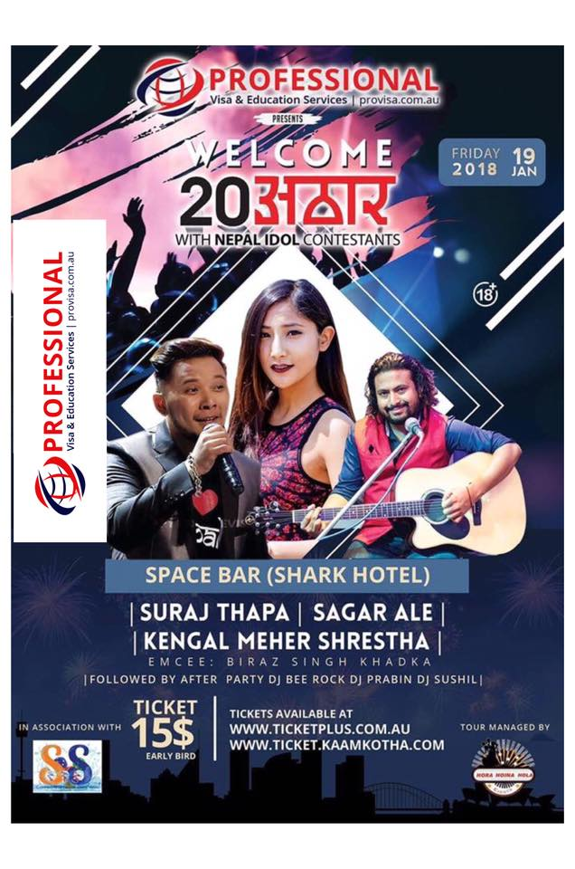 Welcome 20 Athara 2018 With NEPAL IDOL CONTESTANTS